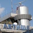 Стачка забавя полета Атина-София-Атина