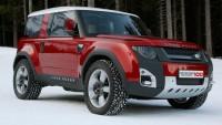 Jaguar Land Rover ще произвежда коли в Словакия
