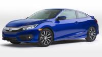 Honda показа новия Civic Coupe