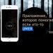 """Погребален Uber"" се появи в Русия"