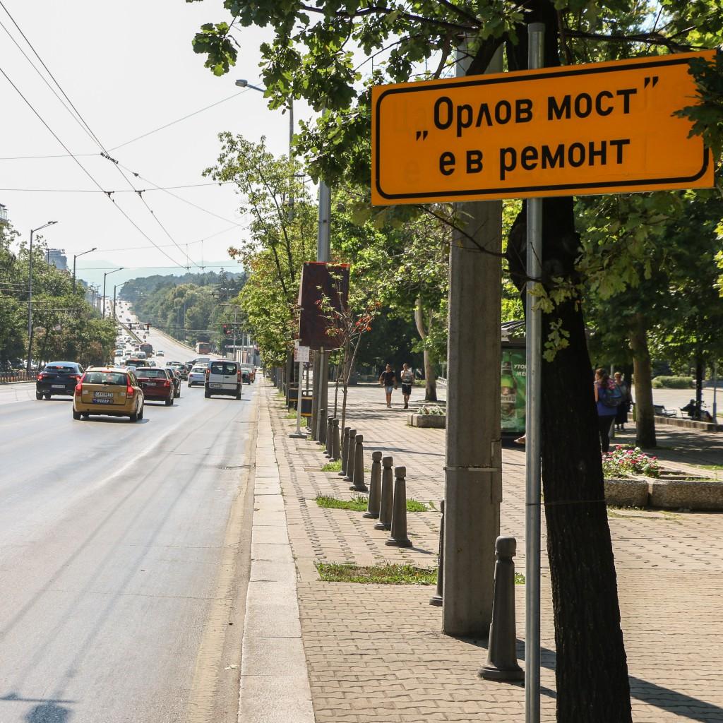 ремонтът на Орлов мост