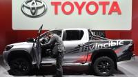Обвиниха Toyota в расизъм