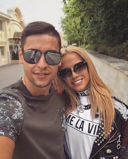 Рая Пакова и Николай Пенчев