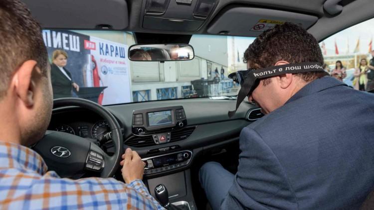 Всеки посетител на Автосалон София 2017 да участва в уникалния тест