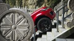 Land Rover изкачи 999 стълби<br /> 1 снимки